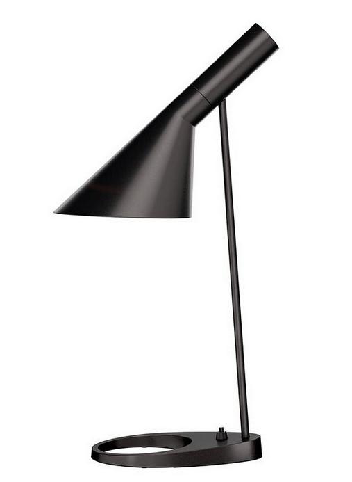 Arne Jacobsen AJ Lampe